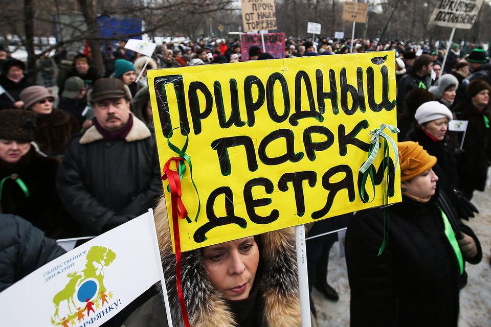 https://cdn.vedomosti.ru/image/2016/8v/yiqwc/mobile_high-18qm.jpg