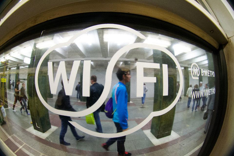 С помощью WiFi абоненты смогут звонить из метро даже без сигнала сети оператора