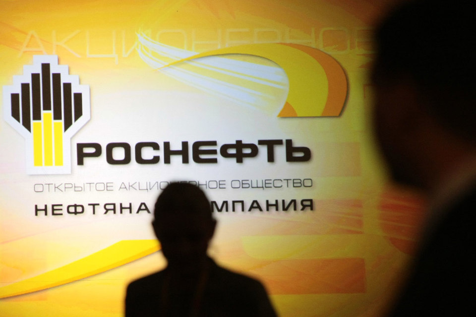 Акции «Башнефти» сократили снижение до1%, акции «Роснефти»— до0,3%