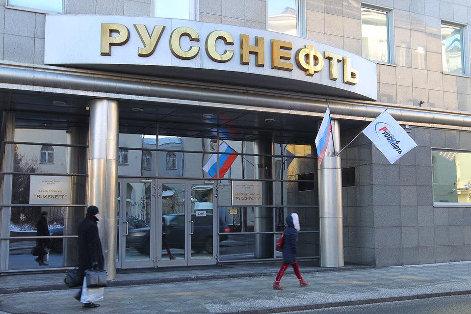 «Русснефть» оценена в 33,5–202,1 млрд рублей – «ВТБ капитал»