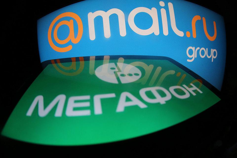 «Мегафон» готов стать акционером Mail.ru Group