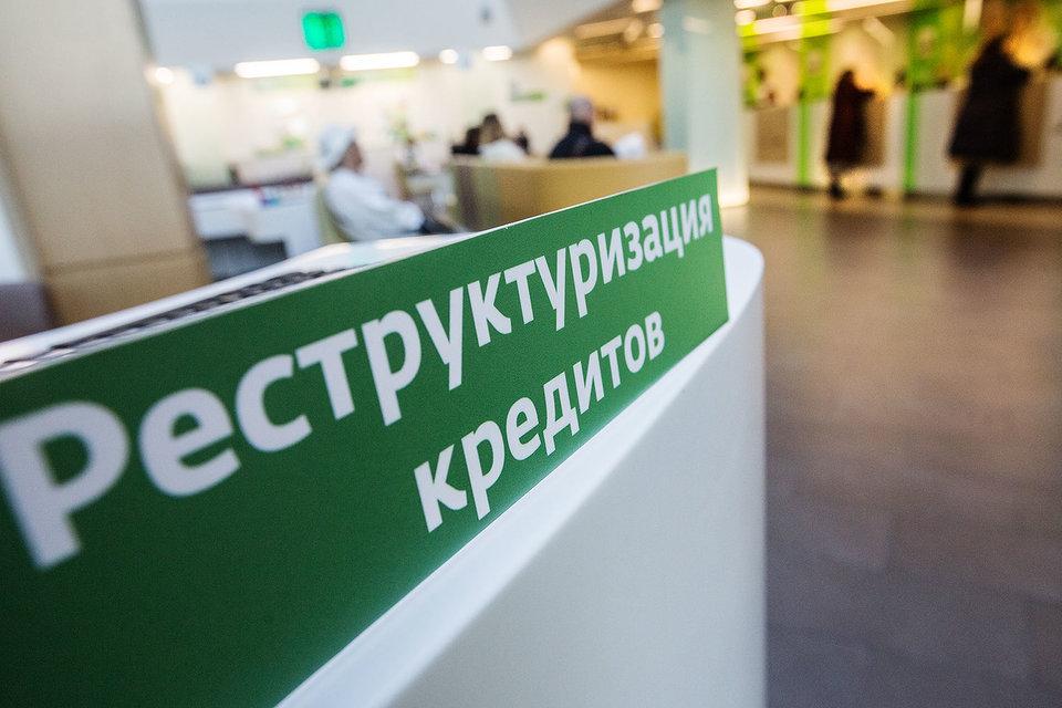 Сбербанк впервые раскрыл структуру реструктурированных ссуд