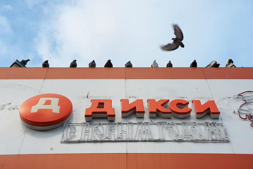 Чистая прибыль Черкизово сократилась на60%
