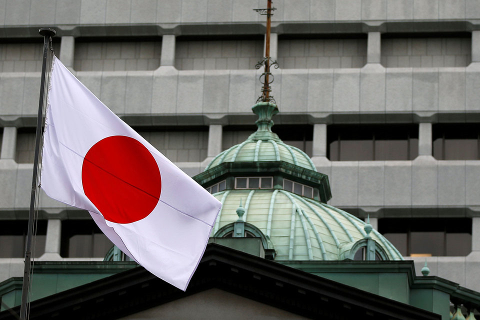 ЦБЯпонии объявил онеограниченной закупке облигаций
