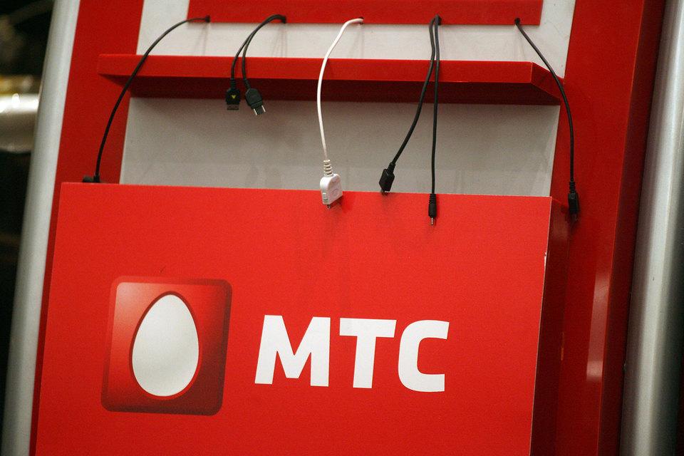 МТС снизила выручку впервые с 2011 года