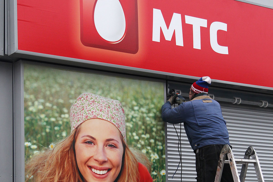 МТС прекратит развивать розничную сеть