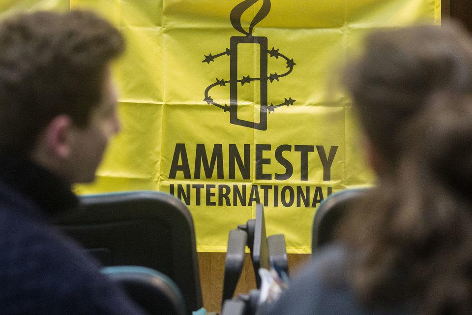 Amnesty International призвала Россию отменить закон об иностранных агентах