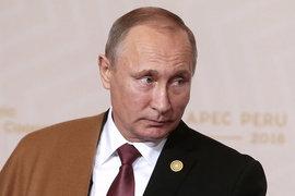 Путин пообещал, что закон будет применяться одинаково ко всем вне зависимости от служебного положения