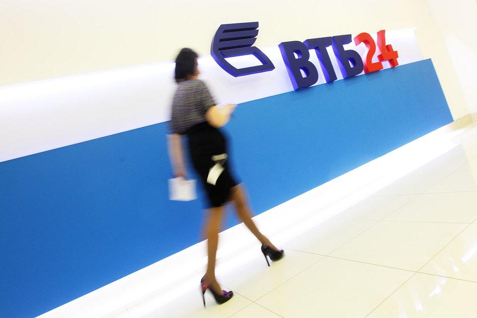 Максимальная ставка по рублевому вкладу будет достигать 9,15% годовых