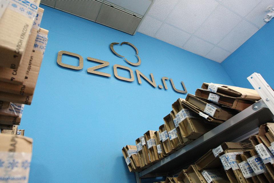 Ozon плетет складскую сеть