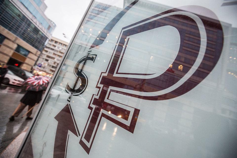 Российскую валюту поддержал в основном рост цен на нефть