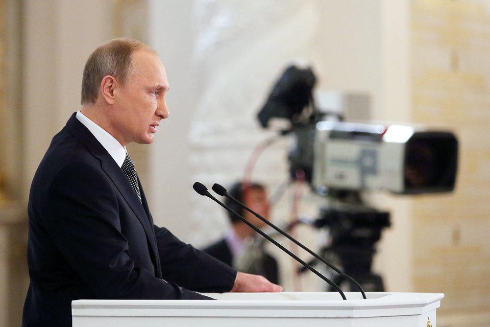 Путин выступит с посланием к Федеральному собранию 1 декабря