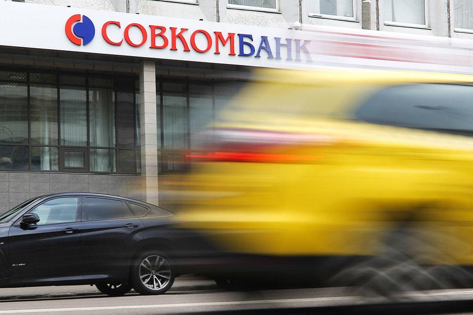 S&P повысило рейтинг Киева до«B-» состабильным прогнозом