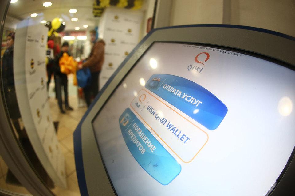 Пока через терминалы Qiwi клиенты могут погашать только кредиты от других банков