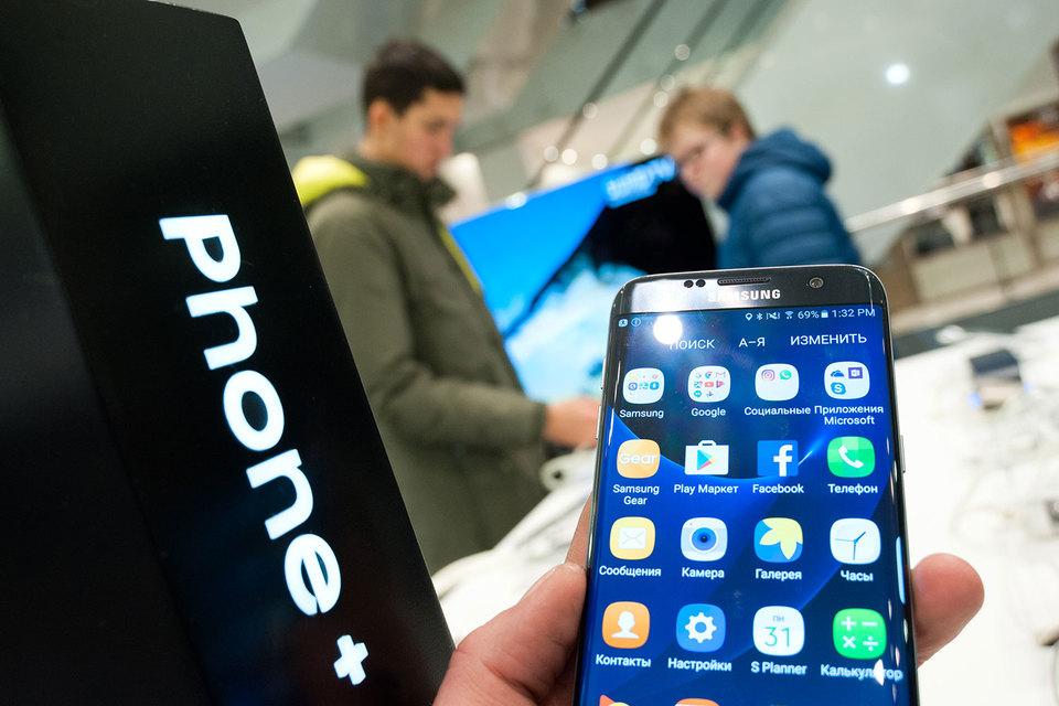 Федеральная антимонопольная служба проверяет цены на смартфоны Samsung, подозревая производителя в их координации. Ранее она уже возбудила аналогичное дело против Apple
