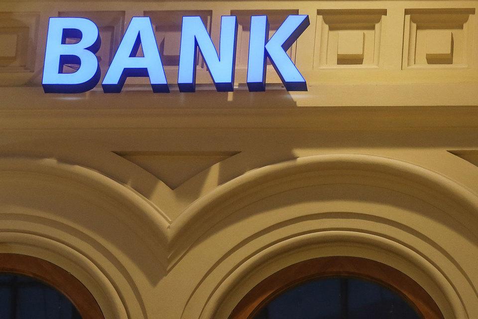 ЕС заставит иностранные банки держать больше капитала на случай краха, чтобы не тратить бюджетные деньги на их спасение. Это ответ на аналогичные меры США