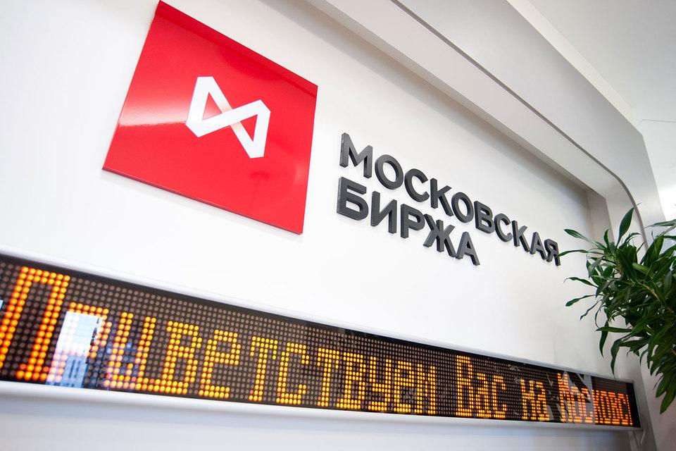 Московская биржа завершила сбор заявок на формирование совета по листингу. Более чем из 100 заявок ей нужно отобрать около 30