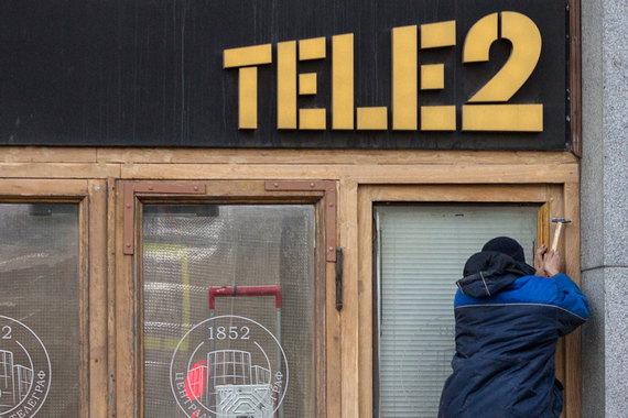 Tele2 дала обет молчания