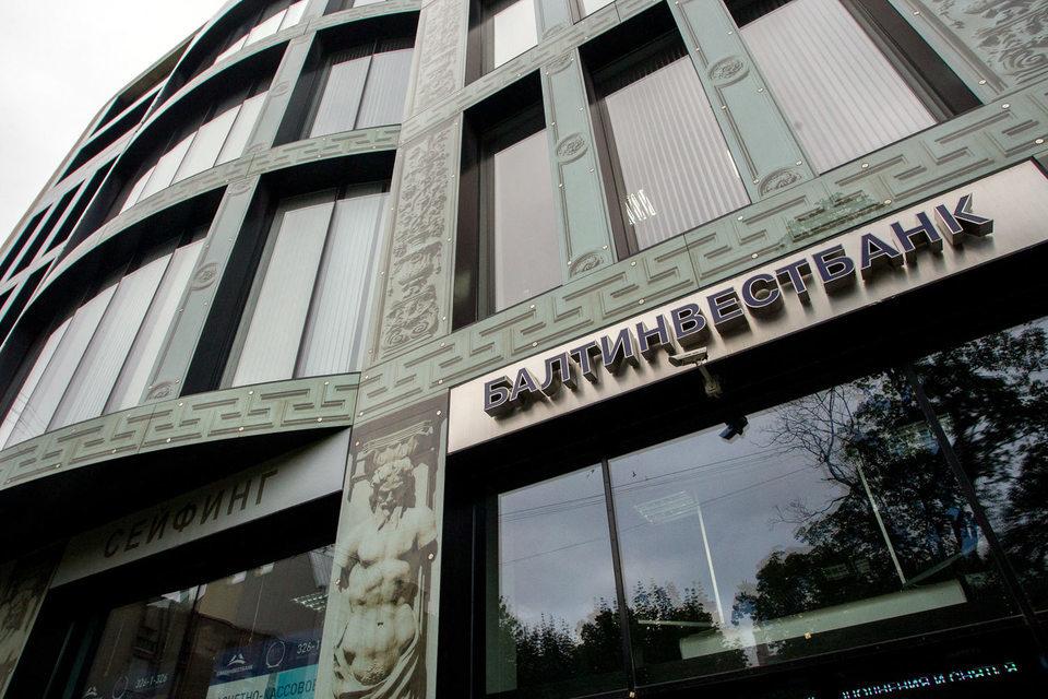Санированный Балтинвестбанк судится с компаниями бывших собственников