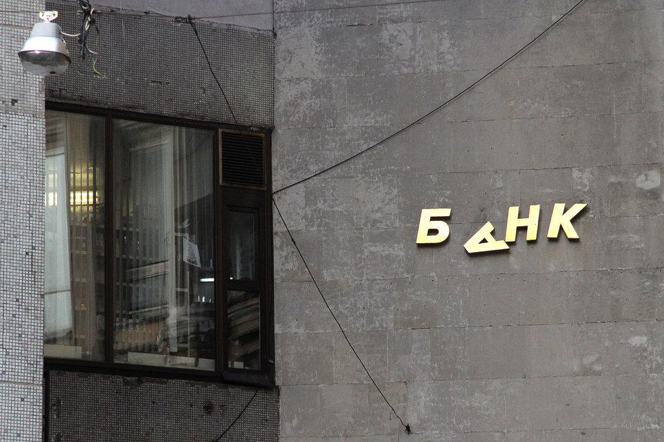 Жители России закончили вкладывать деньги вбанки