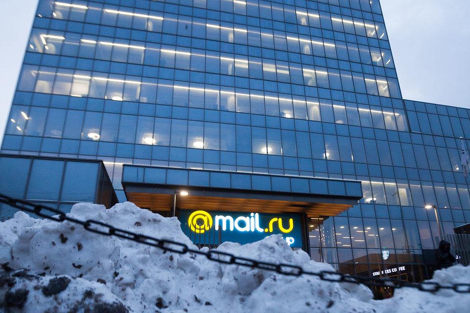 Mail.Ru закончит поставлять трафик вУкраинское государство