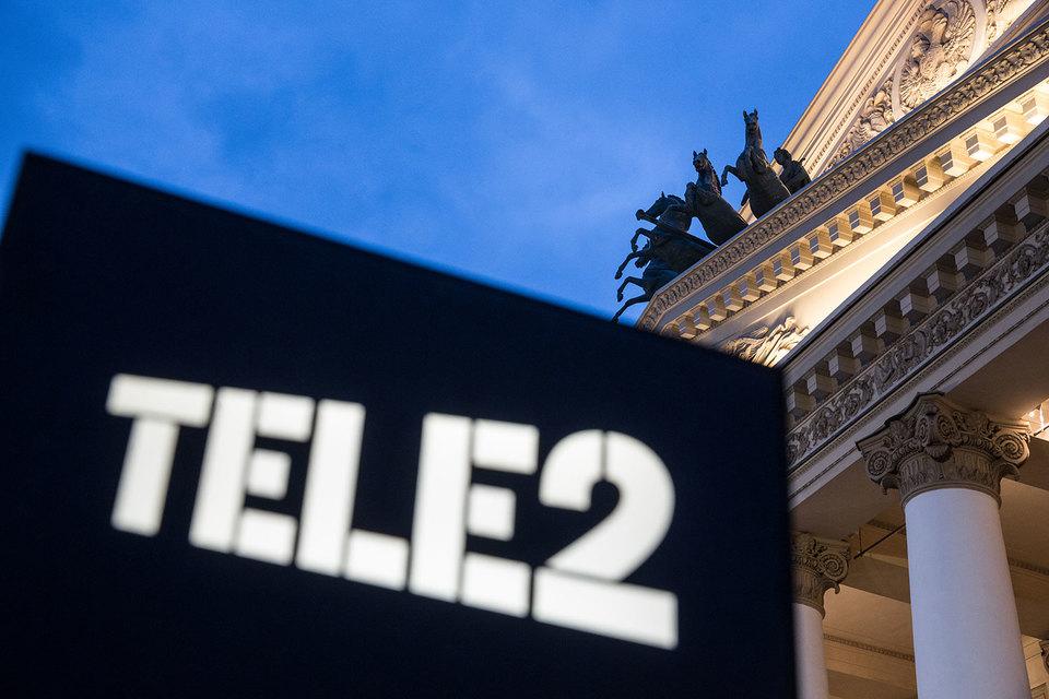 Fitch изменило прогноз по Tele2 со стабильного на негативный