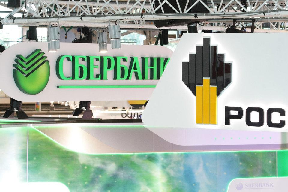 Сбербанк стал дороже «Роснефти»