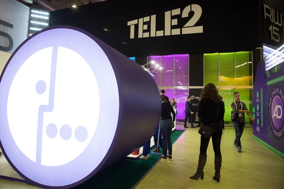 Самый быстрый доступ в сети 3G у Tele2, в сети LTE – у «Мегафона»