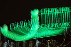 Cбербанк сохранит «ипотеку с господдержкой» до марта