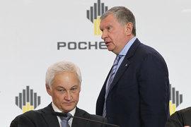 Помощник президента Андрей Белоусов и руководитель «Роснефти» Игорь Сечин