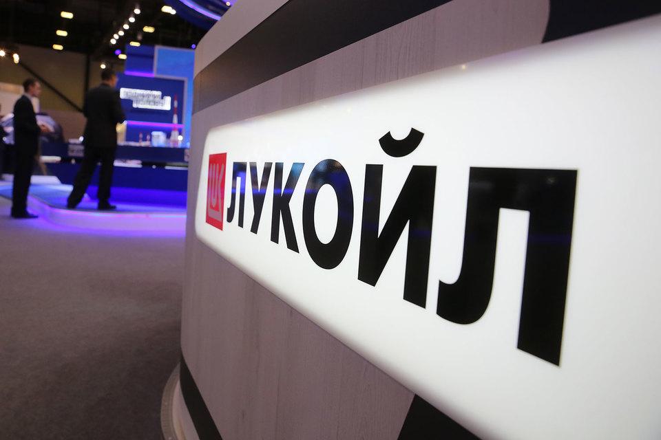 Чистая прибыль «Лукойла» упала в 2,2 раза с января по сентябрь