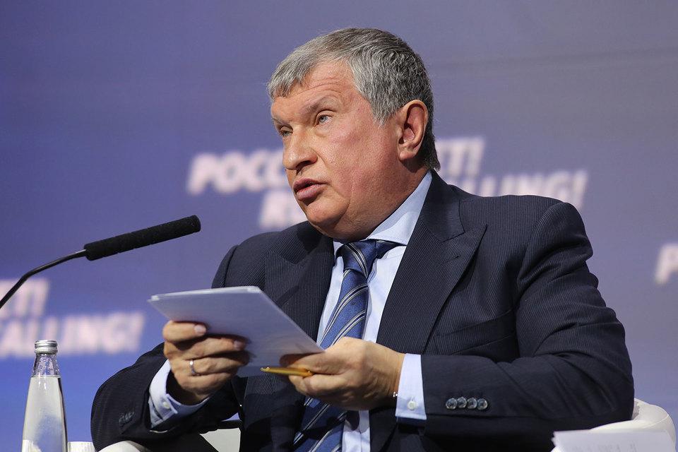 Мосгорсуд проверит решение поиску Сечина к«Новой газете»