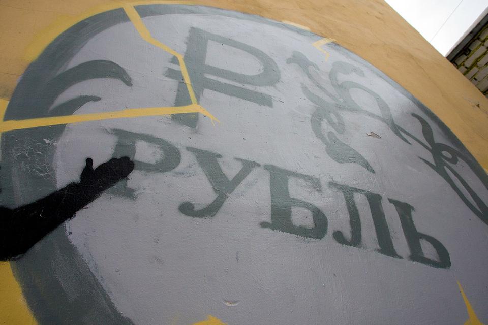 Укрепление рубля можно назвать скромным по сравнению с ценами на нефть