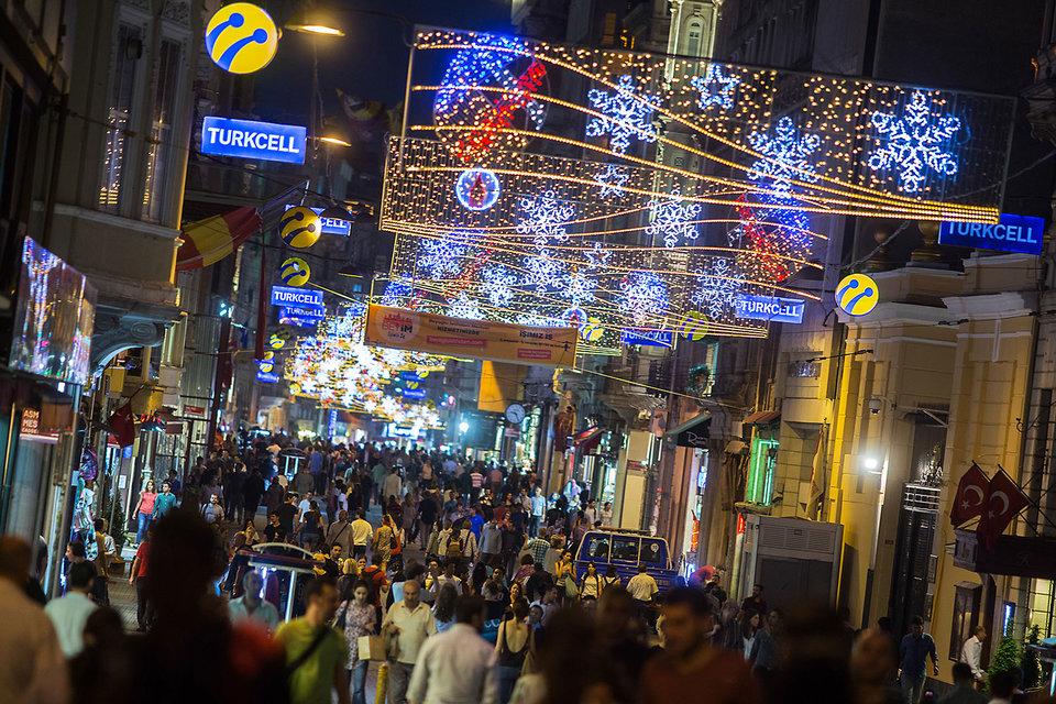 LetterOne сообщила оневозможности купить акции Turkcell из-за ихареста