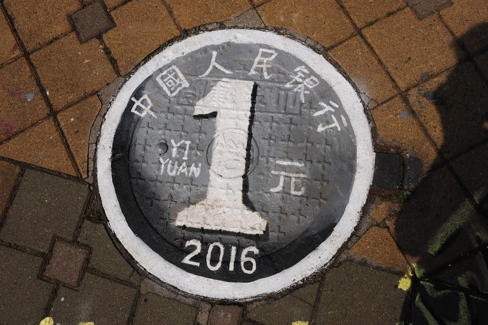 Пекин старается сдержать отток юаней из страны