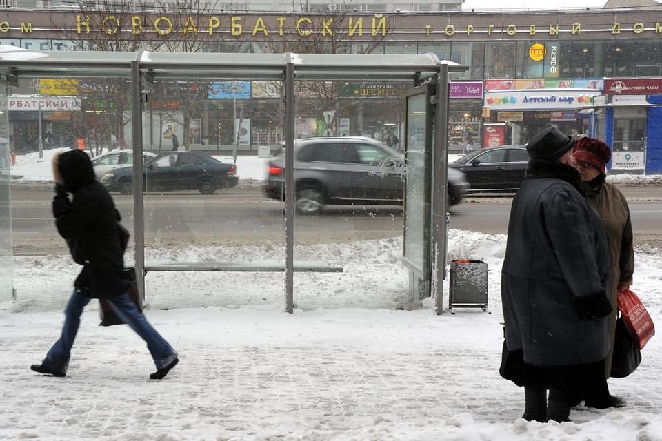 Структура Сбербанка не смогла продать площади в торговых комплексах «Новоарбатский» и «Валдай» в центре Москвы