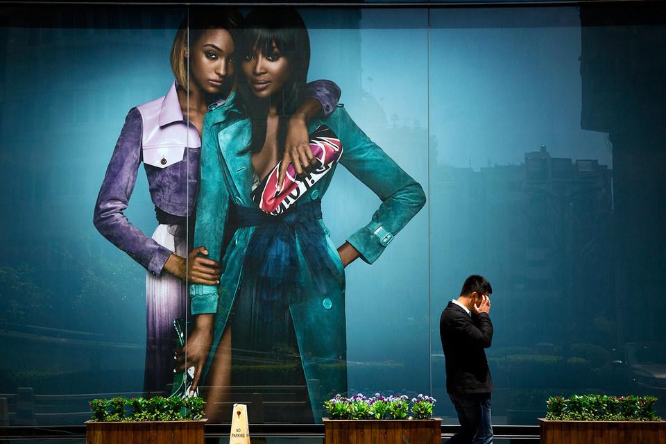 Люксовые бренды делают ставку на персональное обслуживание клиентов