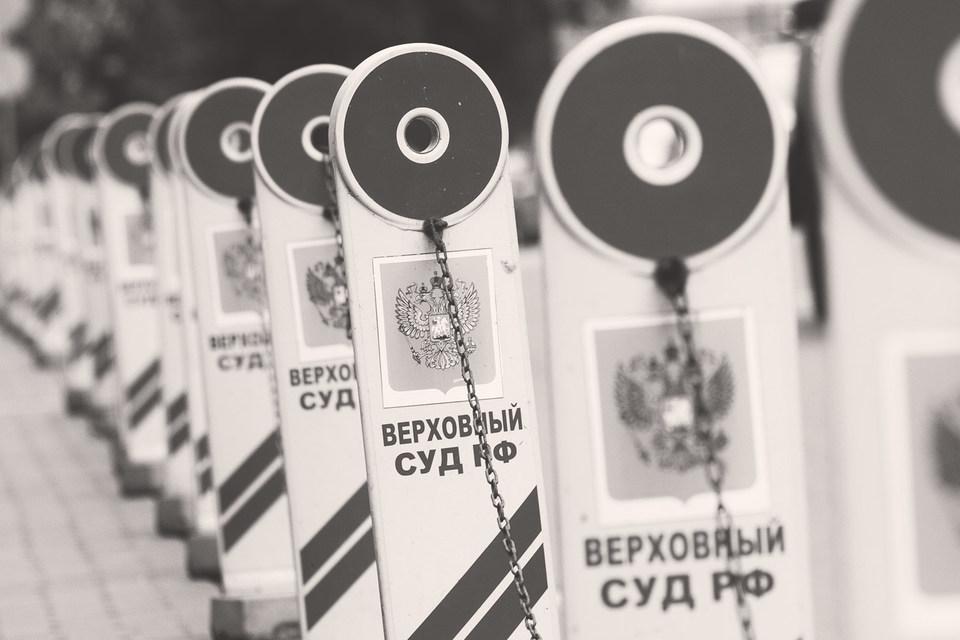 Работник аппарата суда в России – очень важная должность