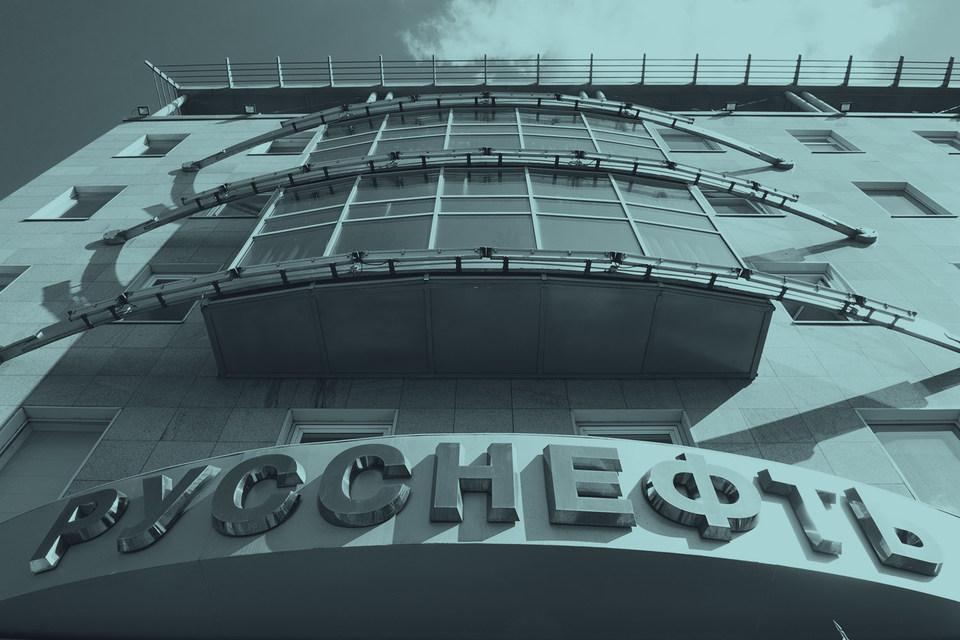 Бумаги купили преимущественно российские инвесторы