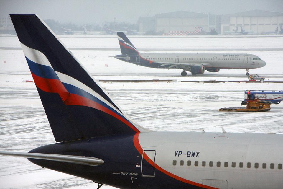 «Аэрофлот» увеличил чистую прибыль за девять месяцев в 24 раза почти до 44 млрд руб.