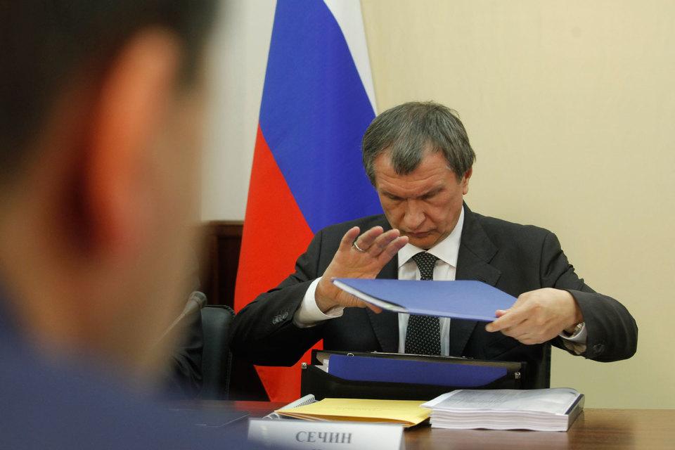 «Роснефть» иУГМК создают общее предприятие