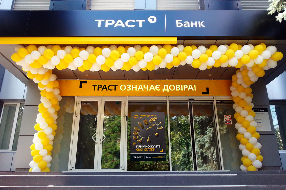 Украинский банк «Траст» нашел нового инвестора