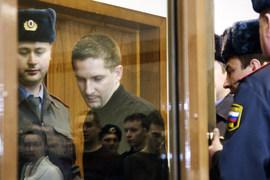Россия заплатит за Евсюкова
