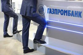 «Газпром» согласился поддержать опорный банк