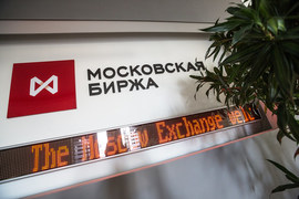 «Европлан» разместил акции на 15 млрд руб.