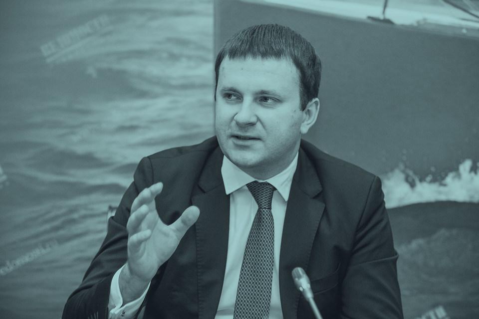 Путин назначил нового министра экономразвития