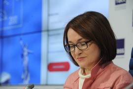 Председатель ЦБ Эльвира Набиуллина