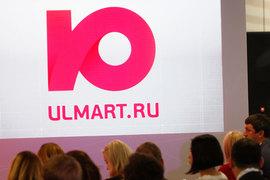 Сбербанк требует от «Юлмарта» досрочно погасить кредит в 1 млрд руб.