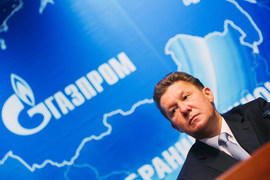 «Газпрому» мешают налоги