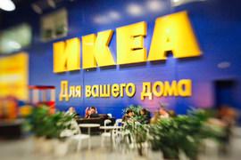 Hoff подселилась к IKEA